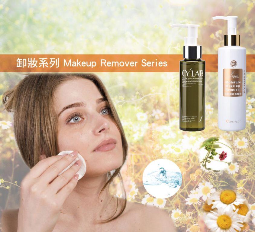卸妝系列 Makeup Remover Series
