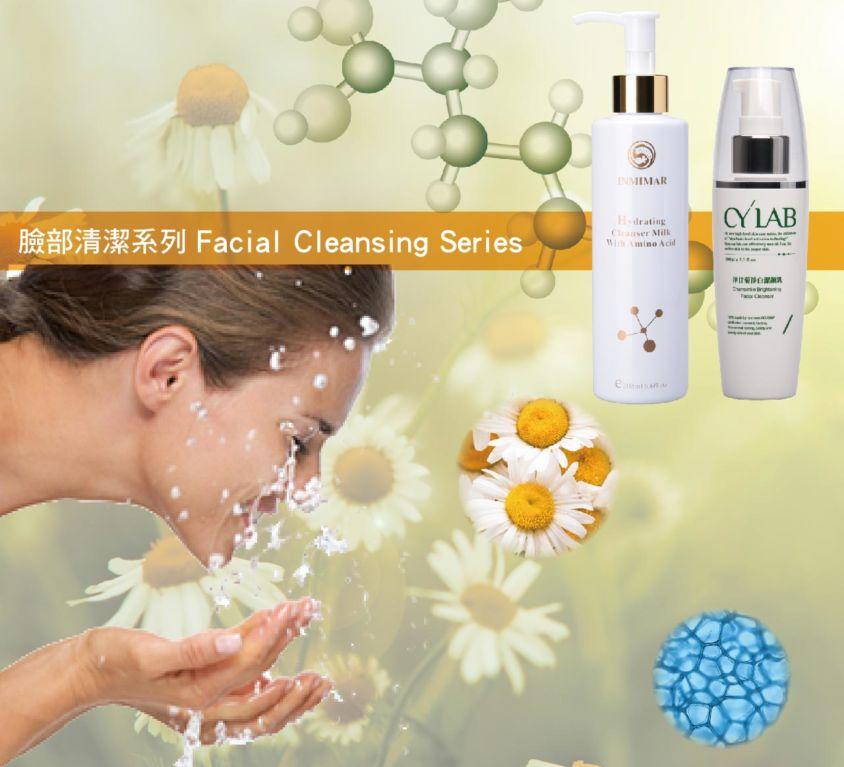 臉部清潔系列 Facial Cleansing Series