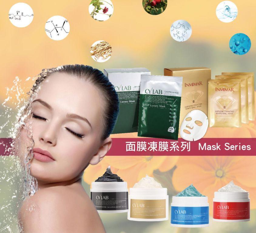 面膜/凍膜系列 Mask Series