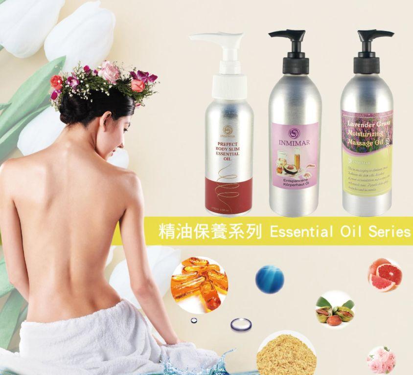 精油保養系列 Essential Oil Series