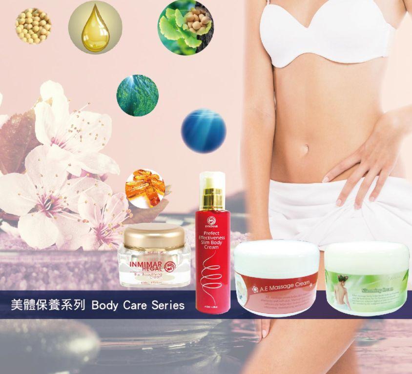 美體保養系列 Body Care Series